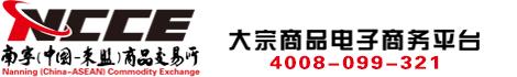 南宁(中国—东盟)商...